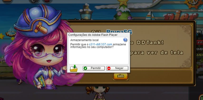 Adobe Flash Player DDTank